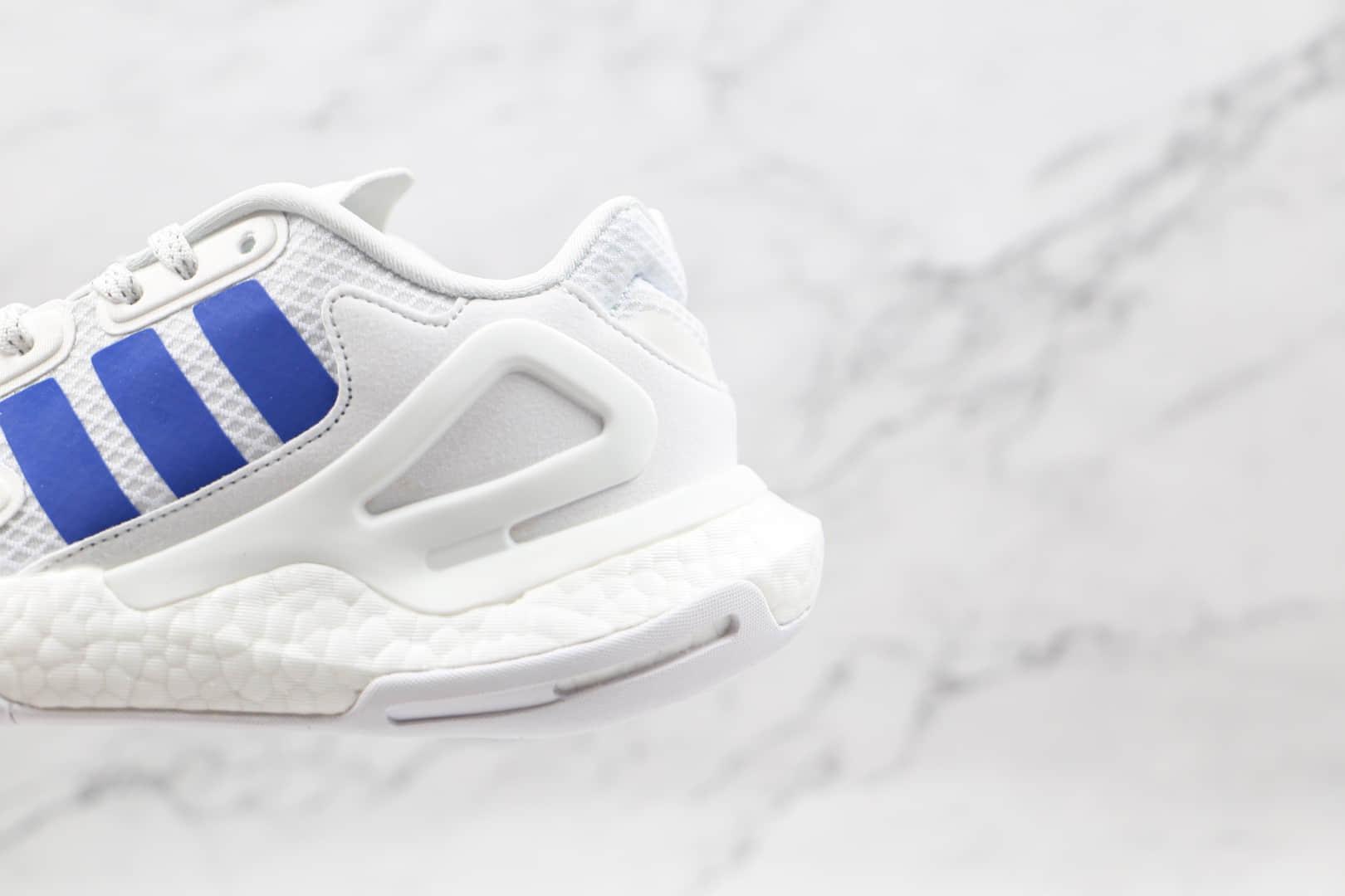 阿迪达斯Adidas Day Jogger 2020 Boost纯原版本夜行者二代白蓝色网面爆米花跑鞋原楦头纸板打造 货号:FW3021