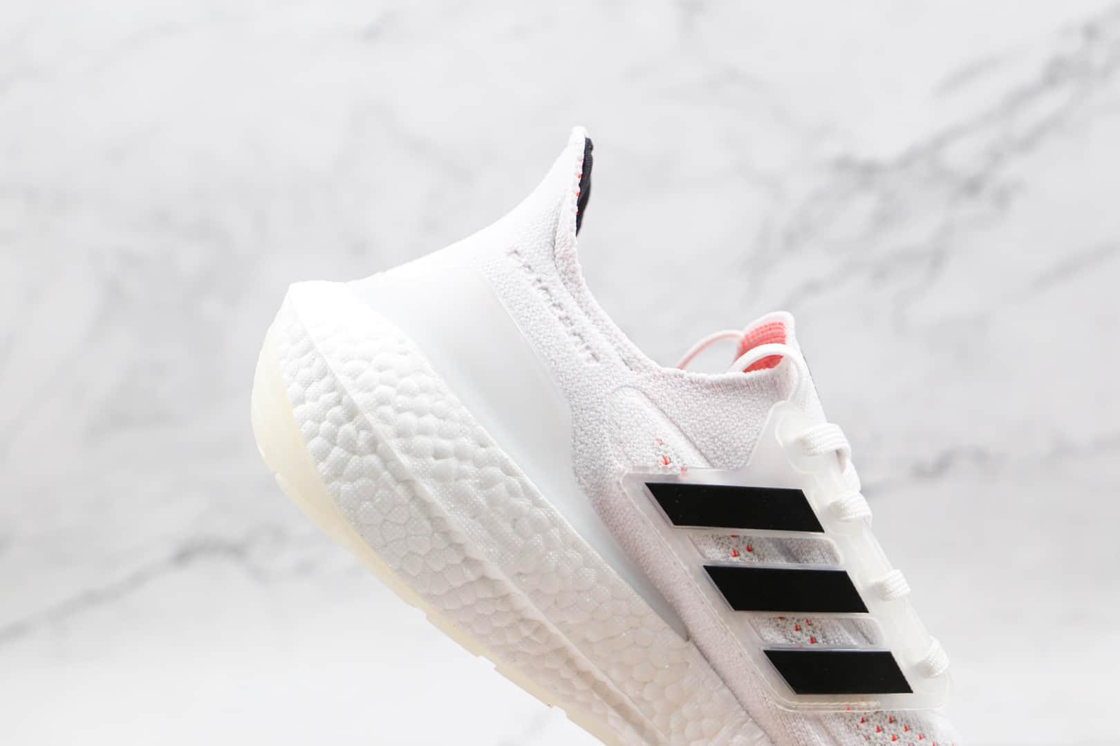 阿迪达斯adidas ultra boost 2021纯原版本网面白黑色UB7.0爆米花跑鞋原楦头纸板打造 货号:S23863