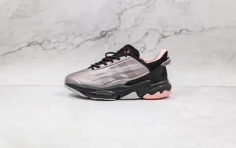 阿迪达斯Adidas original Ozweego Celox纯原版本水管2.0皮面银灰色老爹鞋原档案数据开发 货号:GZ7281
