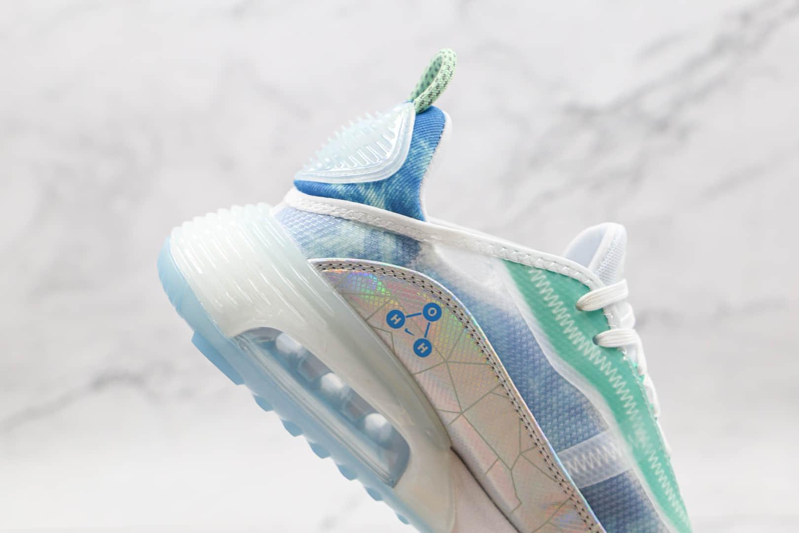 耐克Nike Air Max 2090纯原版本银蓝绿色皮面Max2090气垫鞋原档案数据开发 货号:CZ8694-101