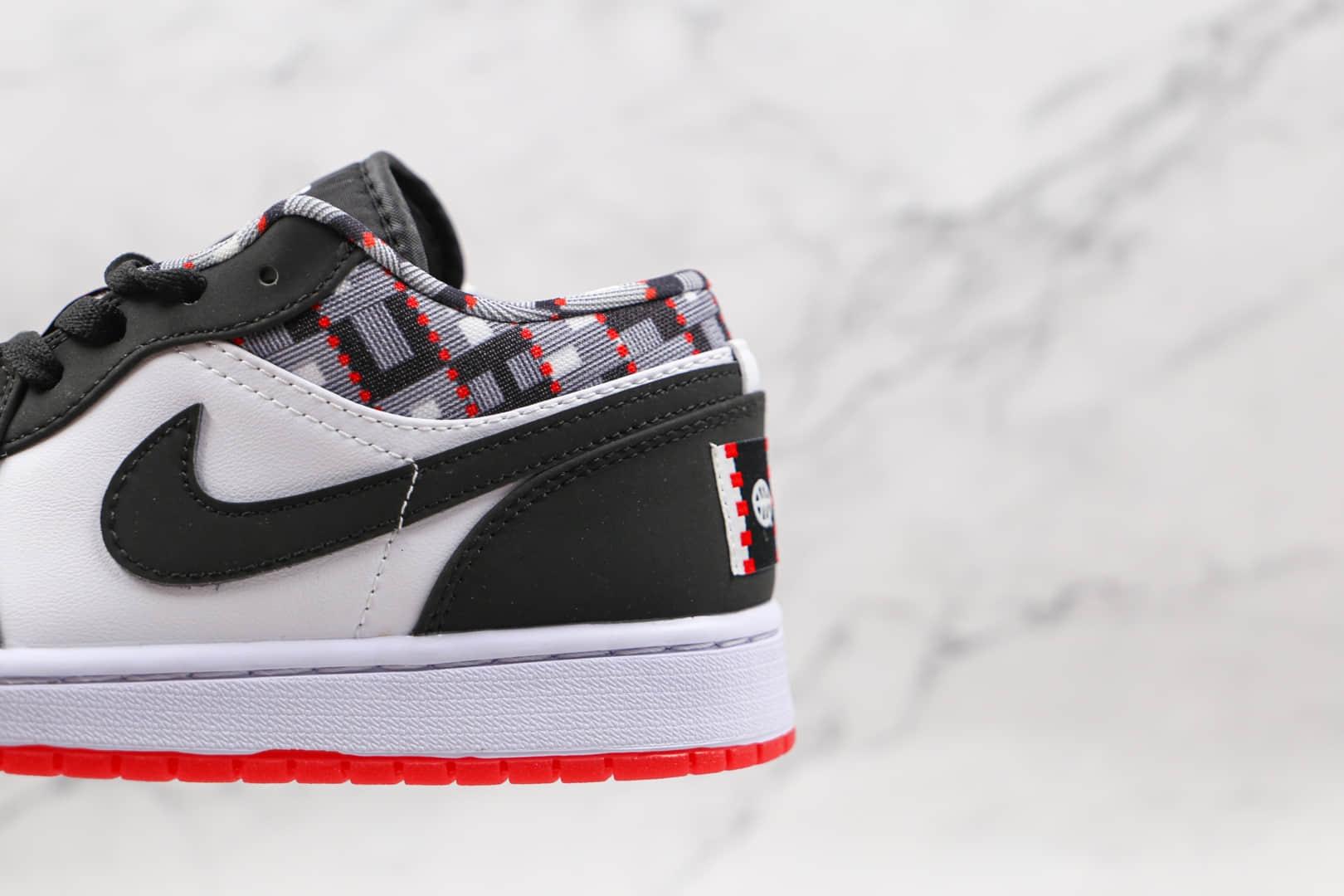 乔丹Air Jordan 1 Low Quai 54纯原版本低帮AJ1黑白格子54数字板鞋原档案数据开发 货号:DM0095-106