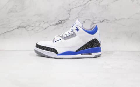 乔丹Air Jordan 3 Cool Grey纯原版本白蓝色AJ3篮球鞋原鞋开模一比一打造 货号:CT8532-145
