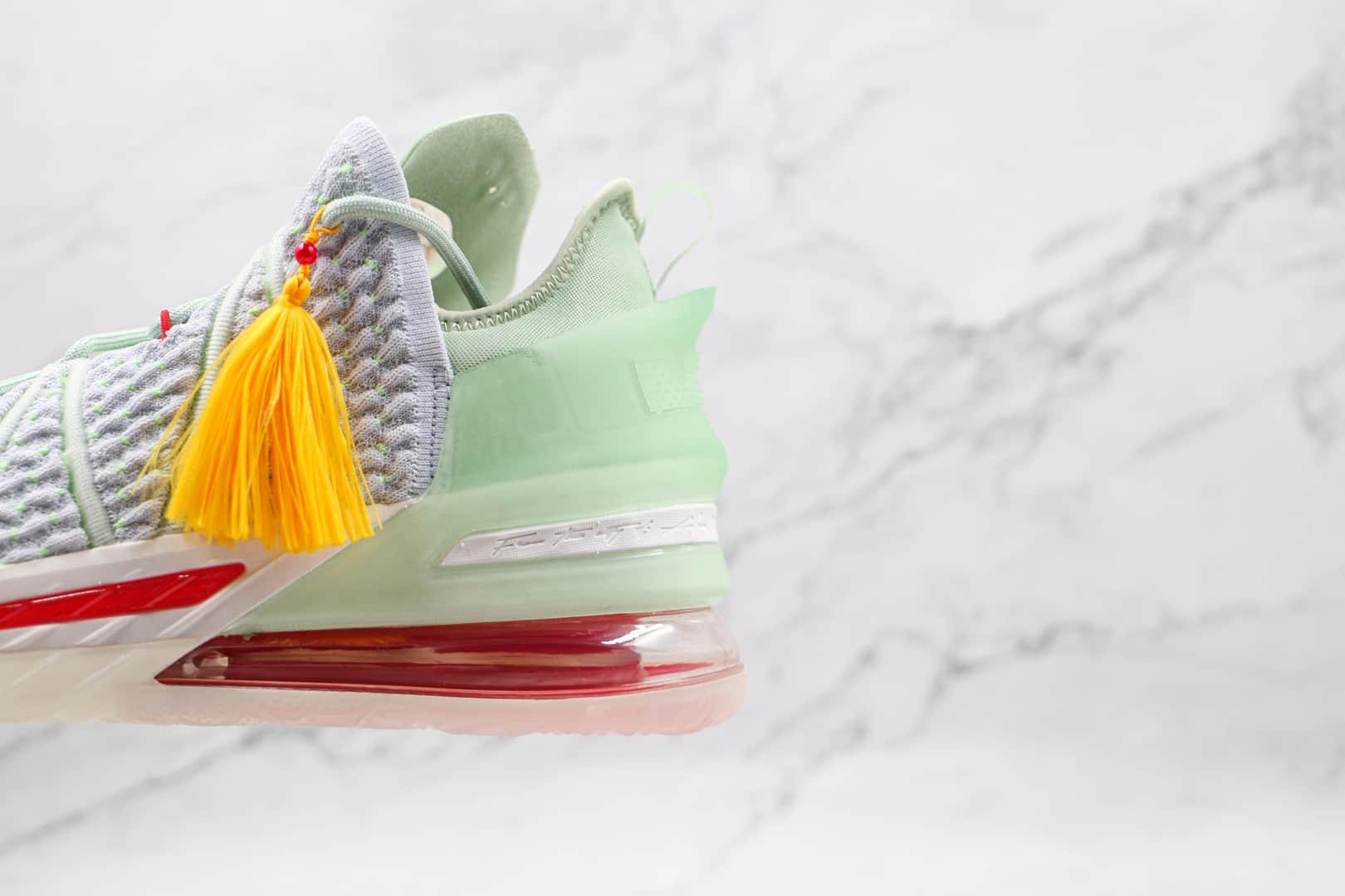 耐克NIKE LeBron 18纯原版本詹姆斯18代紫禁中国限定篮球鞋支持实战 货号:DB7644-002