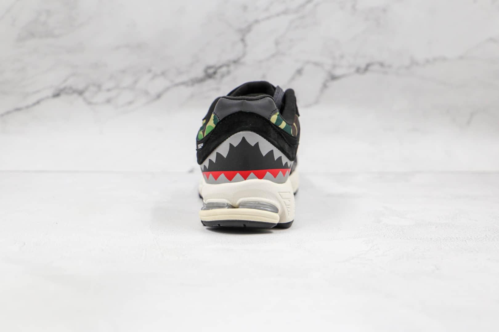 新百伦New Balance 2002R纯原版本黑迷彩复古NB2002R慢跑鞋原盒原标 货号:M2002RBF