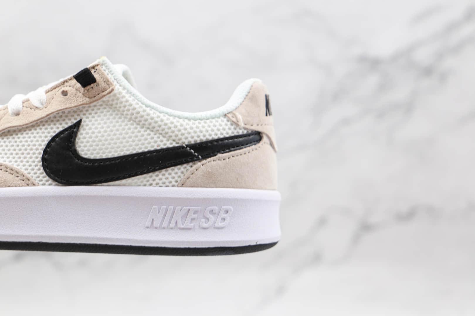 耐克Nike SB Adversary PRM纯原版本厚底低帮SB奶茶色黑钩板鞋原档案数据开发 货号:CJ0887-100