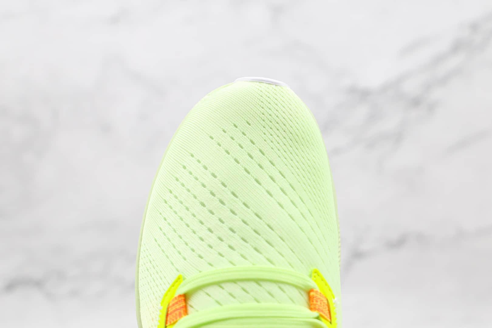 耐克Nike Air Zoom Pegasus 38纯原版本登月38代绿色黑钩慢跑鞋原档案数据开发 货号:DA6678-700