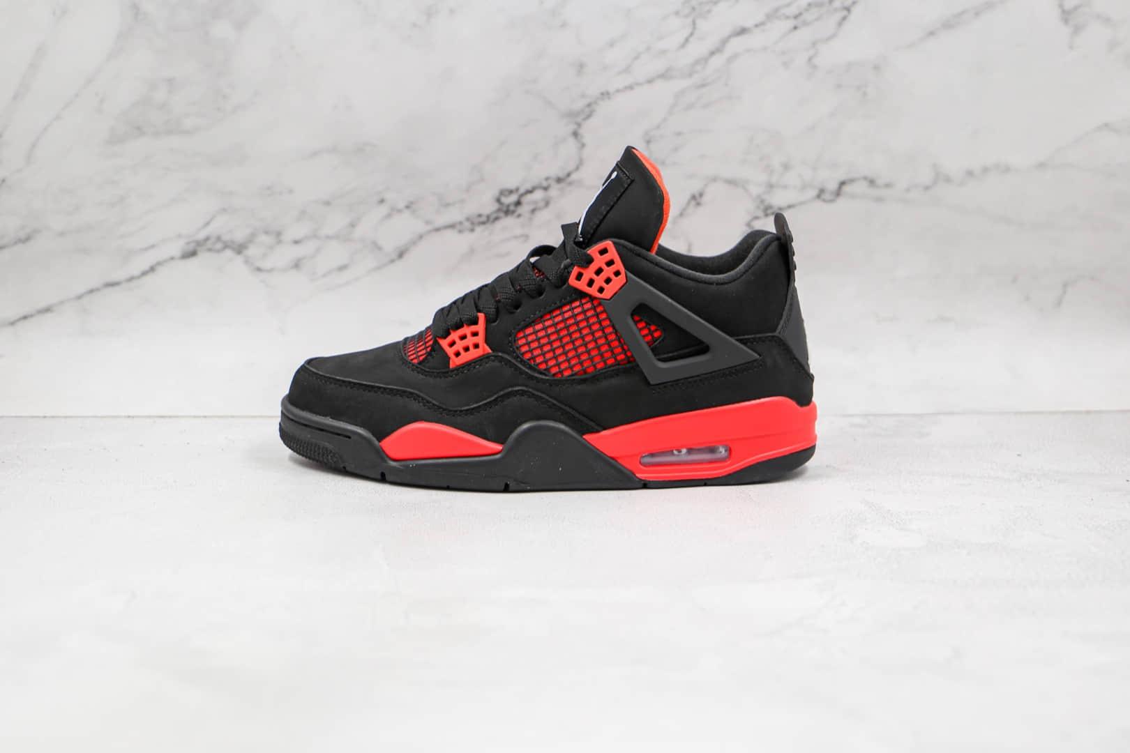 乔丹Air Jordan 4 Retro Red Thunder纯原版本黑红雷电AJ4篮球鞋原鞋开模一比一打造 货号:CT8527-016