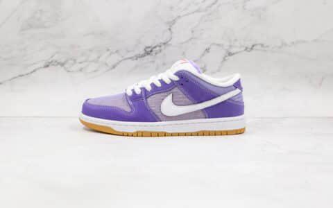耐克Nike SB Dunk Low纯原版本低帮SB DUNK帆布葡萄紫板鞋原楦头纸板打造 货号:DA9658-500