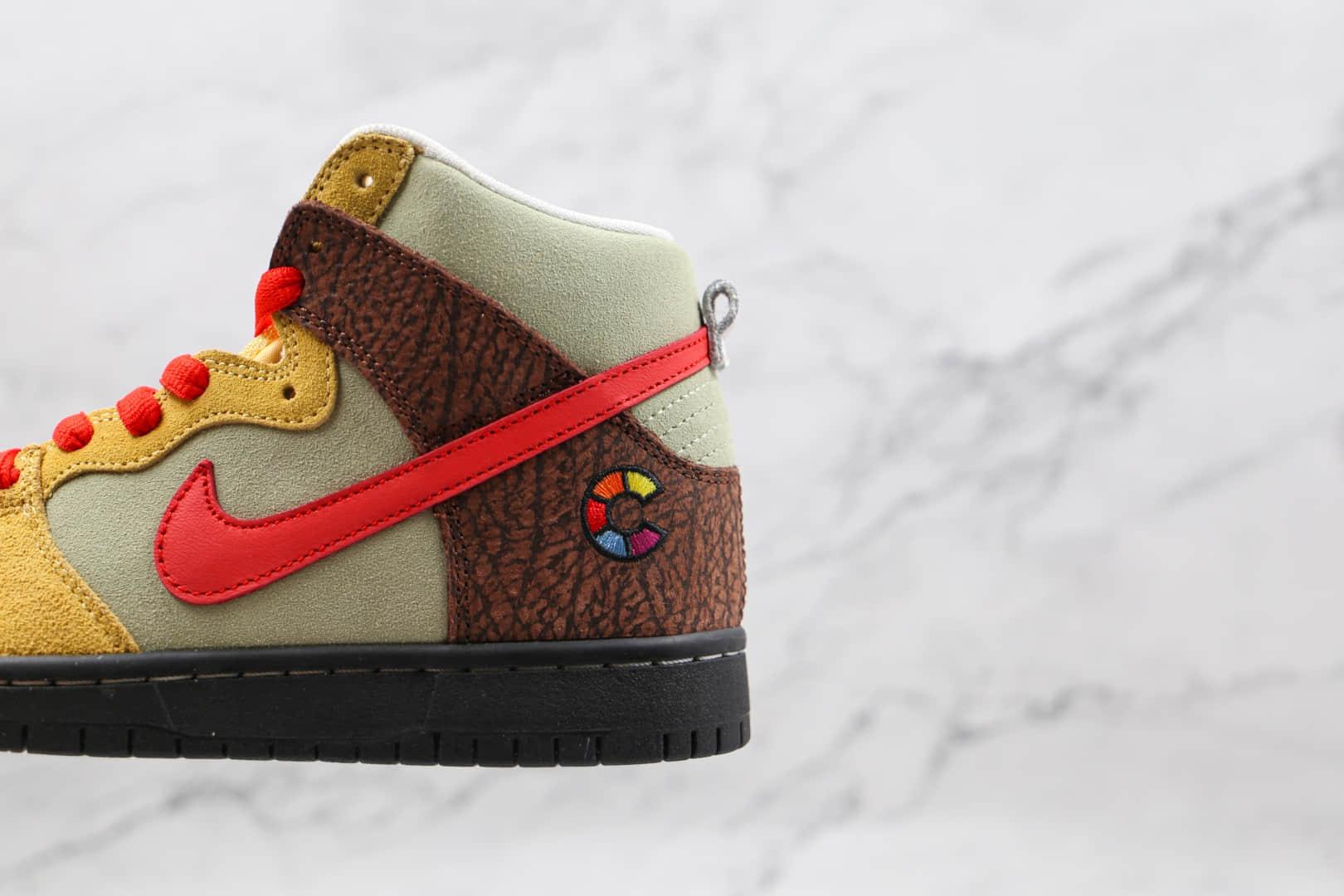 耐克Nike Dunk Sb High Kebab & Destroy纯原版本高帮SB DUNK麂皮红黄棕烤肉卷饼配色板鞋原盒原标 货号:CZ2205-700