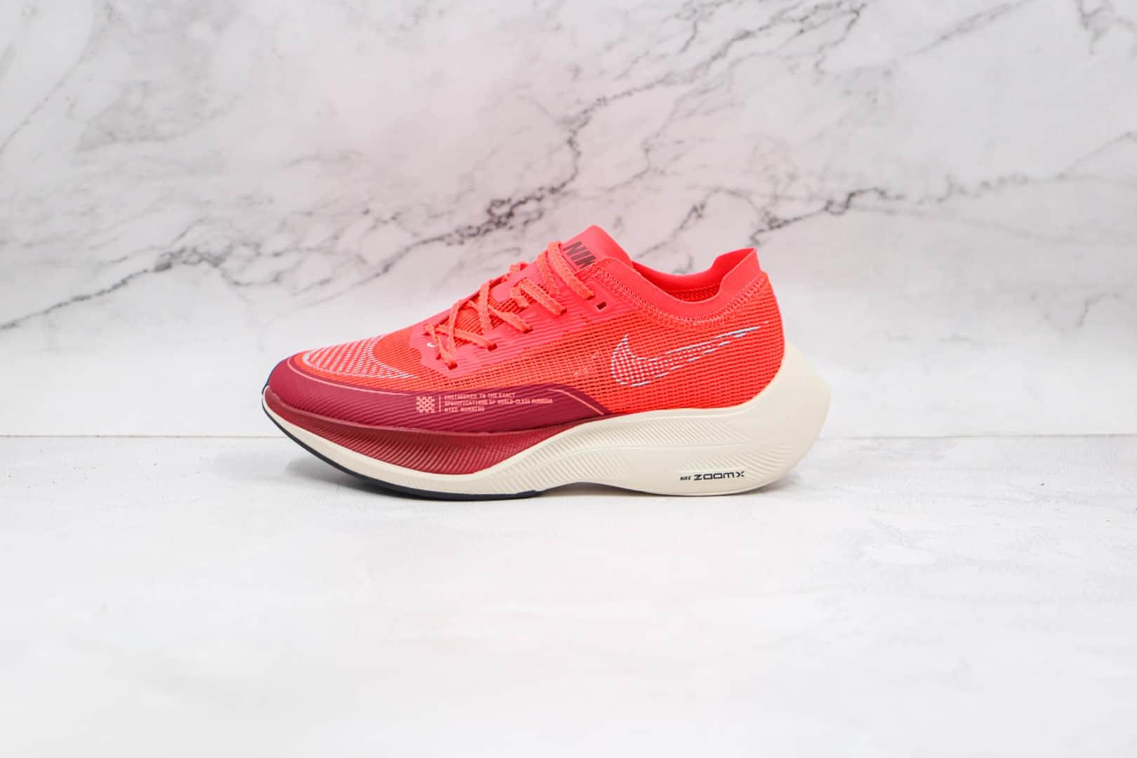 耐克Nike Air Zoom Alphafly NEXT%纯原版本马拉松next%红色慢跑鞋原楦头纸板打造 货号:CU4123-600