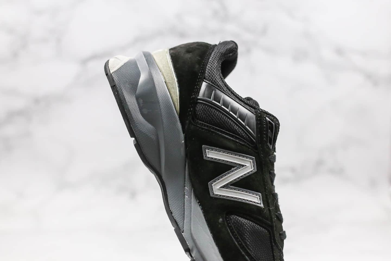 新百伦New Balance in USA M990V5纯原版本复古老爹鞋NB990V5慢跑鞋原档案数据开发 货号:W990BK5