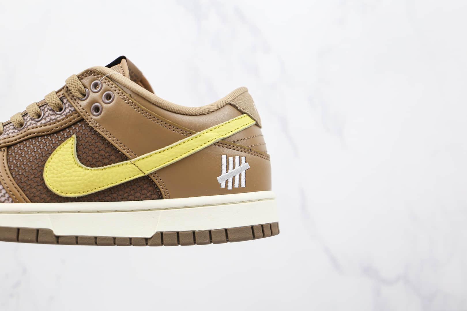耐克NIKE DUNK LOW X UNDEFEATED联名款纯原版本低帮DUNK棕黄色板鞋原盒原标 货号:DH3061-200