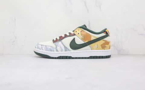 耐克Nike SB Dunk LOW PRO纯原版本低帮SB DUNK迷彩鸳鸯板鞋原楦头纸板打造 货号:DB1909-100