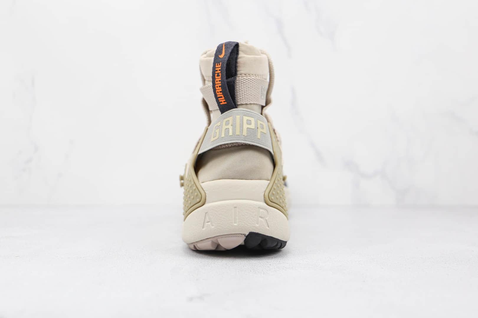 耐克Nike Air Huarache Gripp纯原版本华莱士米色高帮机能跑鞋原档案数据开发 货号:AQ2802-002