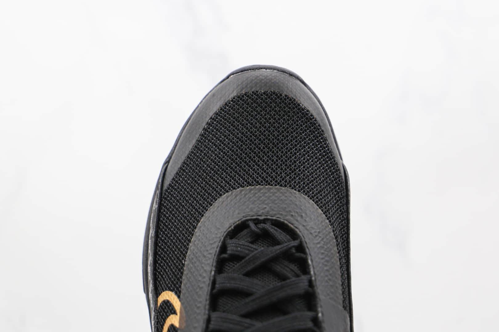 耐克Nike Air Max 2090纯原版本网面黑金色Max2090气垫鞋原档案数据开发 货号:DC4120-001