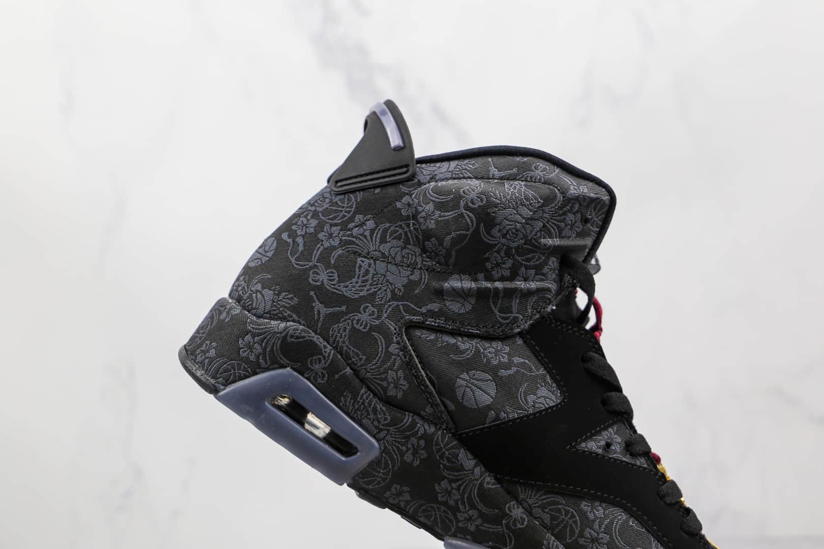 乔丹Air Jordan 6 SD WMNS Singles Day纯原版本黑丝绸中国结花卉纹理AJ6篮球鞋原楦头纸板打造 货号:DB9818-001