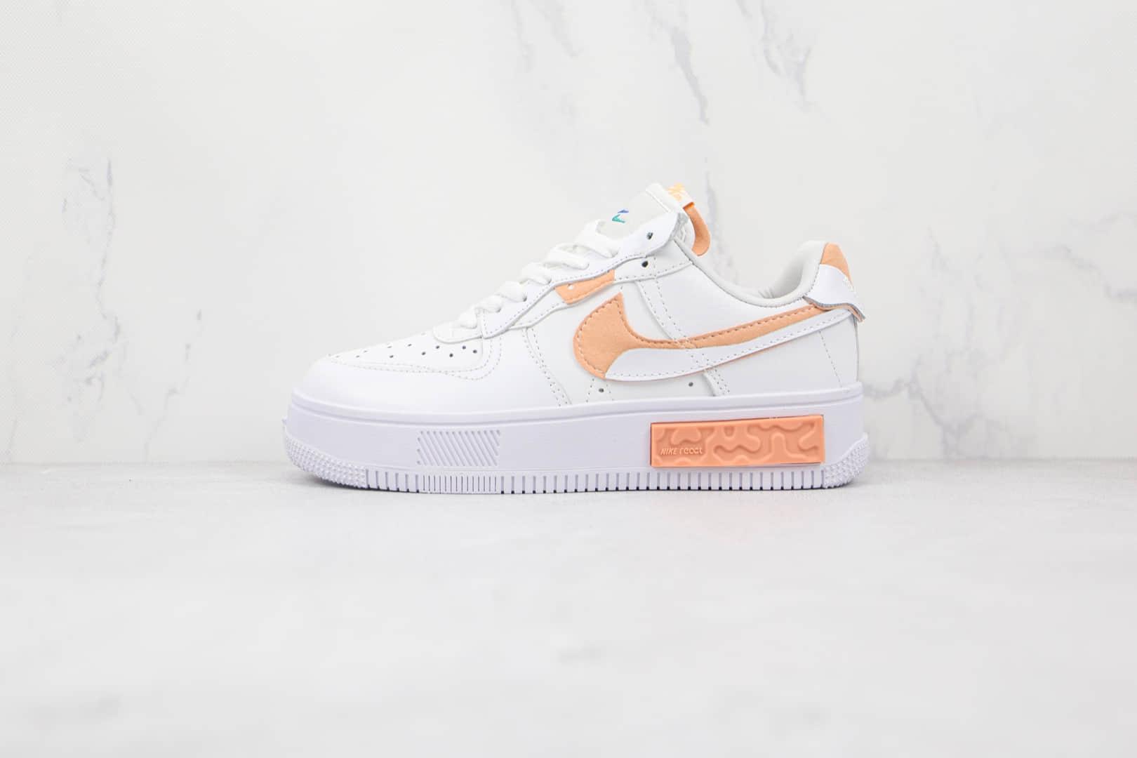 耐克Nike Air Force 1 Fontanka纯原版本低帮空军一号Fontanka联名白橙色板鞋原盒原标 货号:DA7024-105