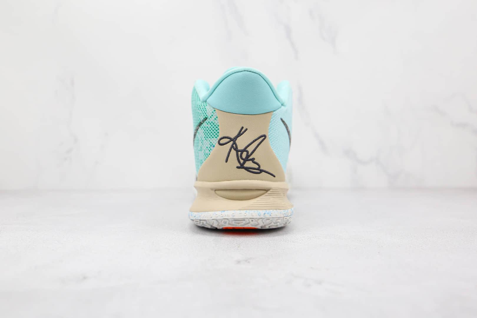 耐克Kyrie 7 Ep灭世纯原版本欧文7代蓝色篮球鞋内置气垫支持实战 货号:CQ9327-402