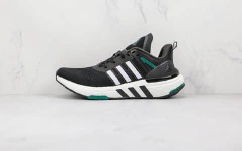 阿迪达斯Adidas EQUIPMENT+纯原版本黑白绿色EQT爆米花跑鞋原档案数据开发 货号:H02759