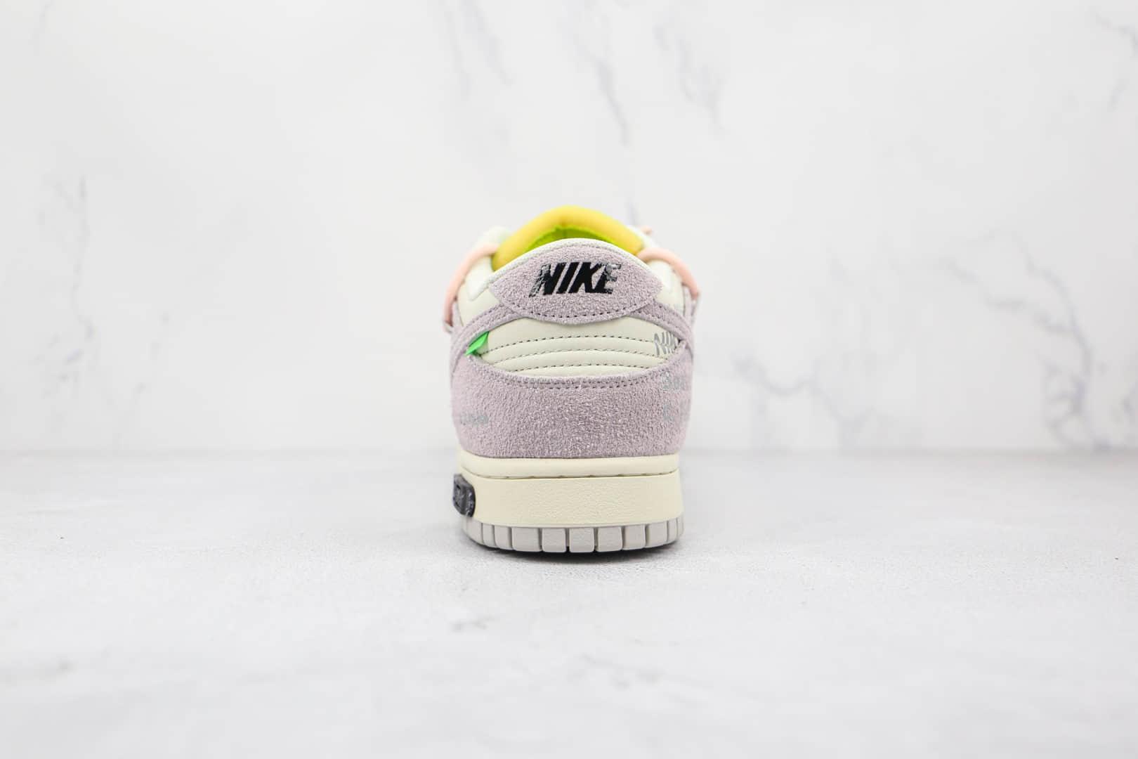 耐克Nike Dunk Low 50 x Off-White联名款纯原版本低帮香芋紫DUNK板鞋原楦头纸板打造 货号:DJ0950-100