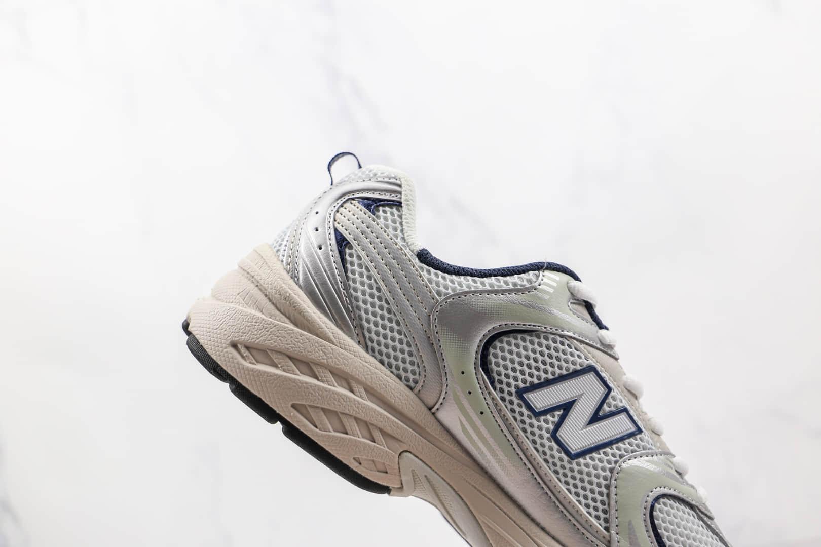 新百伦New Balance 530纯原版本白银色NB530复古慢跑鞋原楦头纸板打造 货号:MR530KA