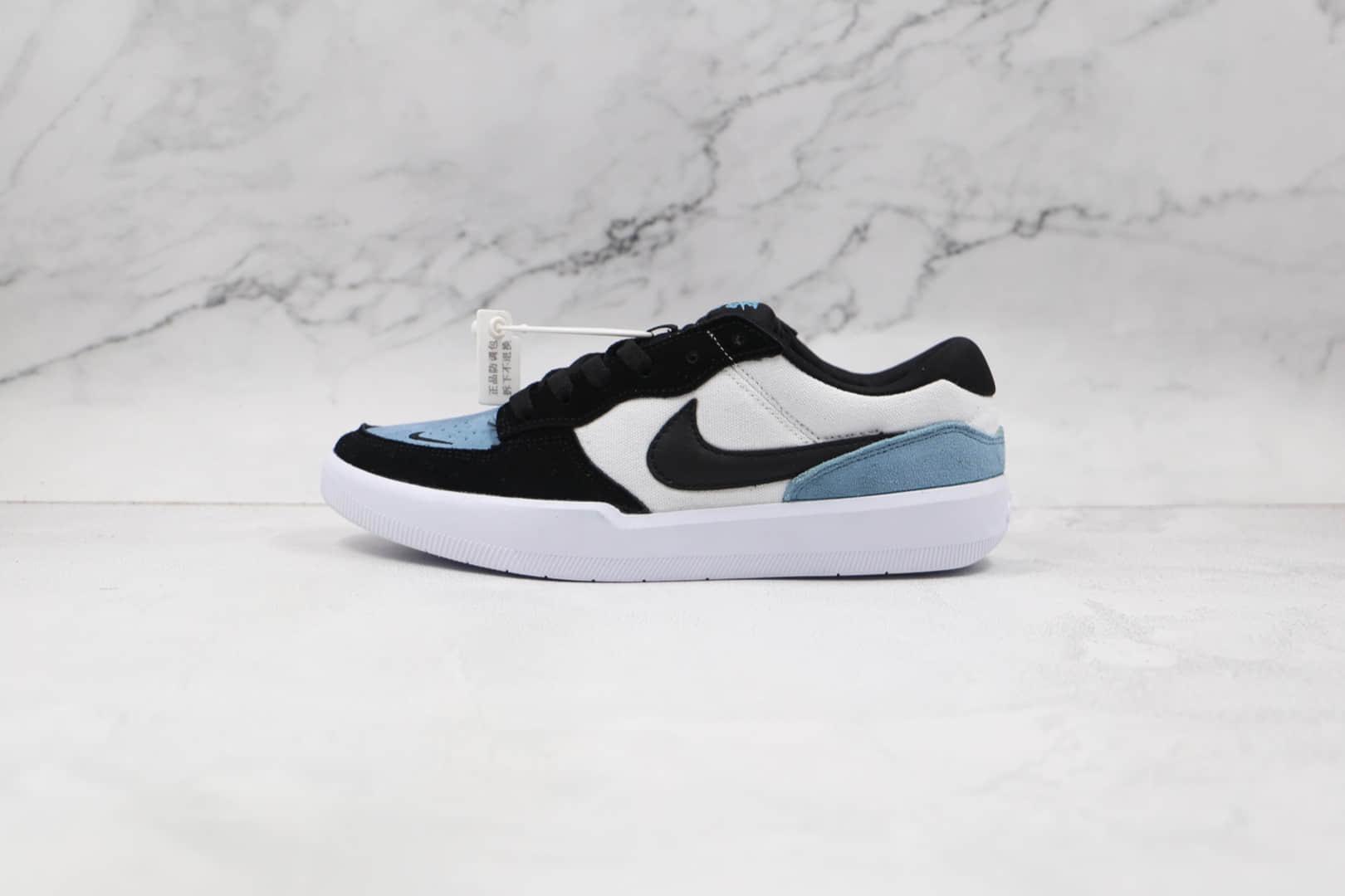 耐克Nike SB Force 58系列纯原版本白蓝色滑板鞋原档案数据开发 货号:CZ2959-400