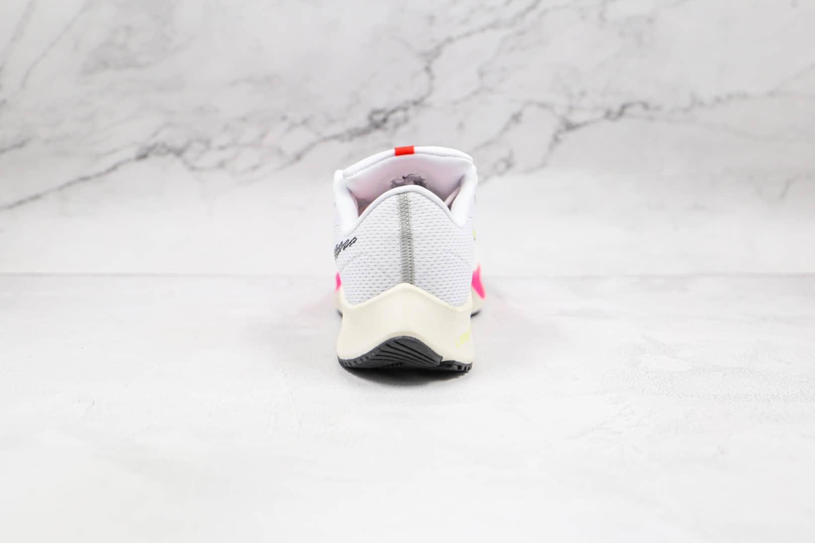 耐克Nike Air Zoom Pegasus 38纯原版本登月38代白粉色线条钩慢跑鞋原鞋开模 货号:DJ5397-100