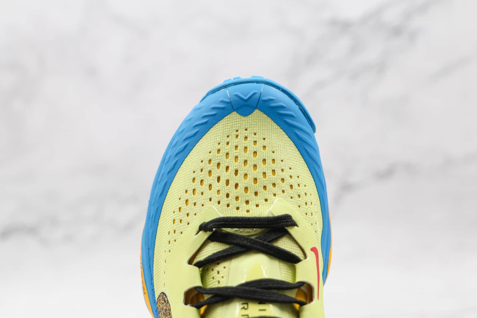 耐克Nike Air Zoom Terra Kiger 7纯原版本越野跑鞋登山鞋黄蓝色内置真Zoom气垫 货号:CW6066-009