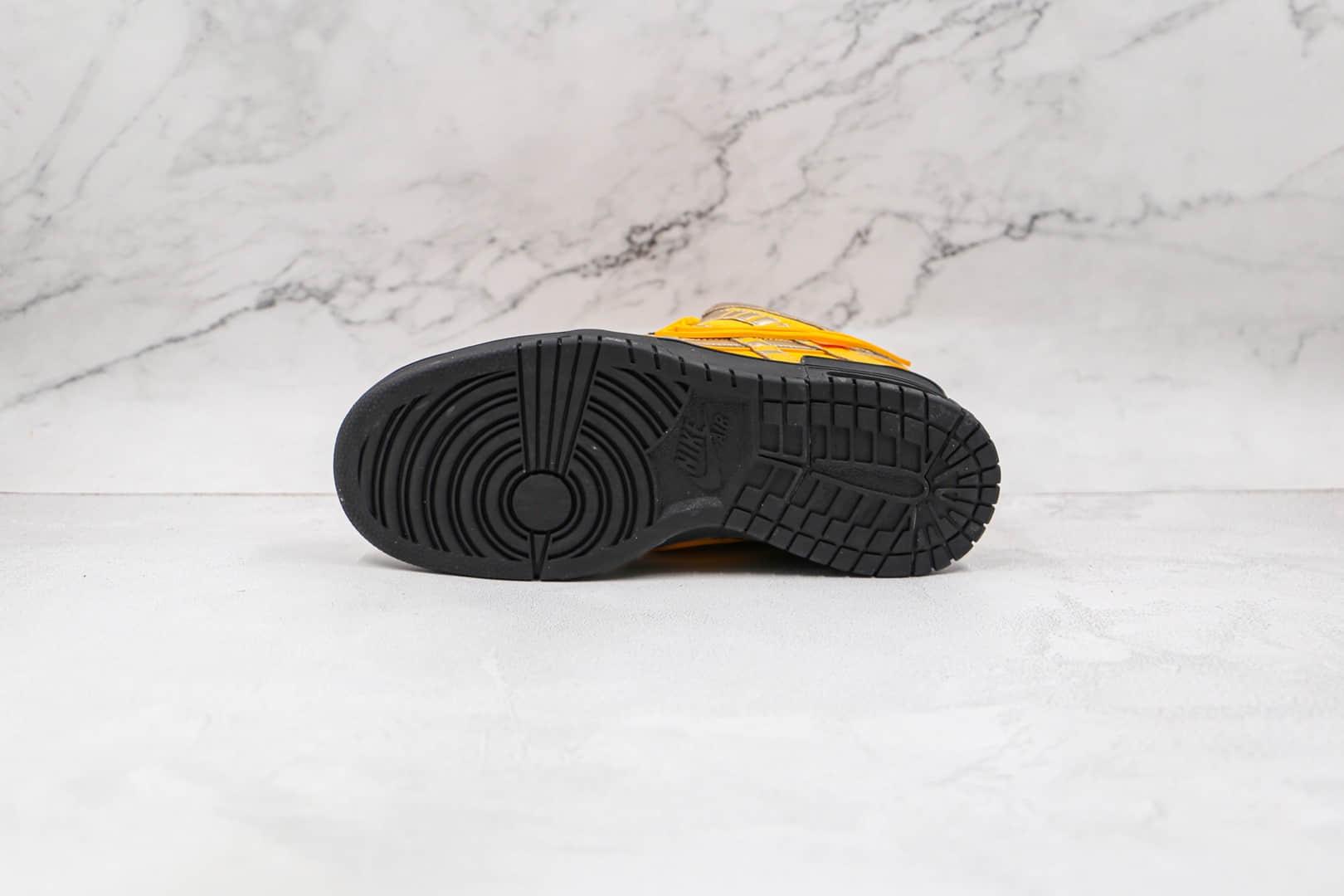 耐克Off-White x Nike Air Rubber Dunk公司级版本低帮Dunk联名OW黑金原纸板原楦打造 货号:CU6015-700