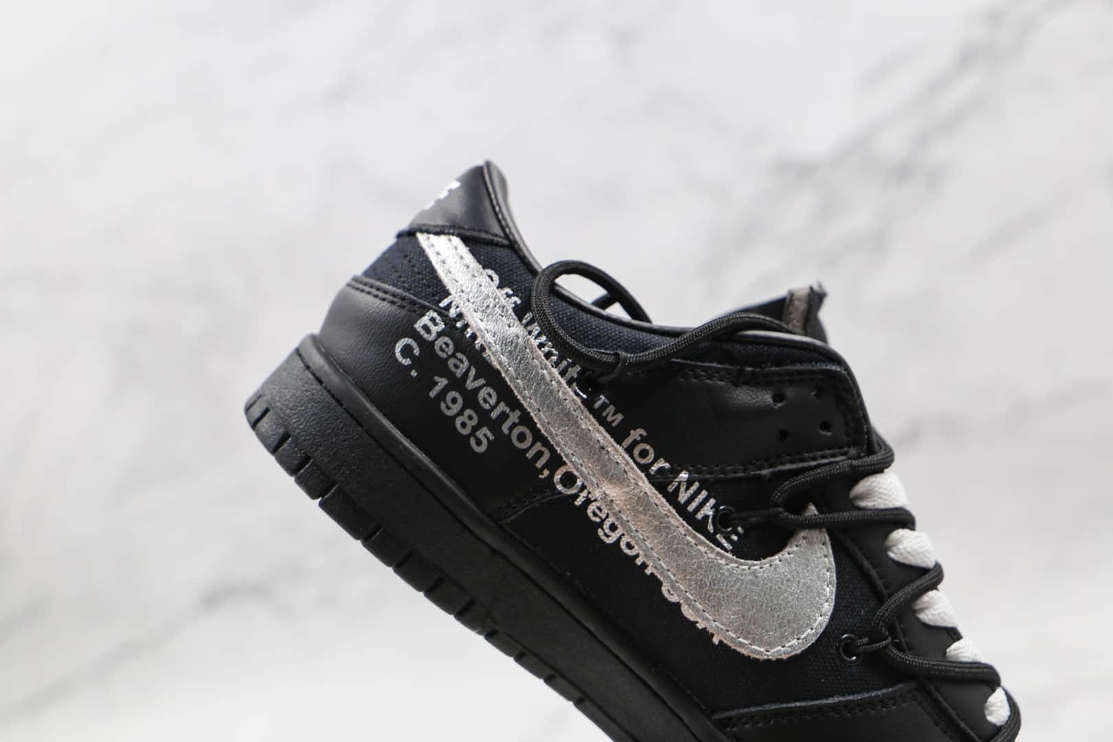 """耐克Off-White x Nike Dunk Low """"The 50""""公司级版本OW联名Dunk低帮板鞋黑紫色原盒原标 货号:DM1602-001"""