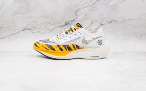 耐克Nike ZoomX Vaporfly Next% 2纯原版本白橙黑色斑马纹蝉翼慢跑鞋原盒原标 货号:DM7601-100