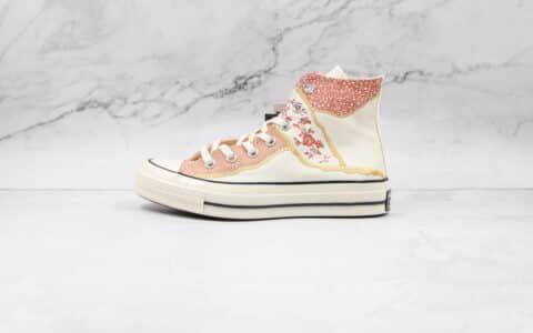 匡威Converse x WABI-SABI联名款公司级版本高帮侘寂风图案硫化帆布鞋原盒原标 货号:572423C