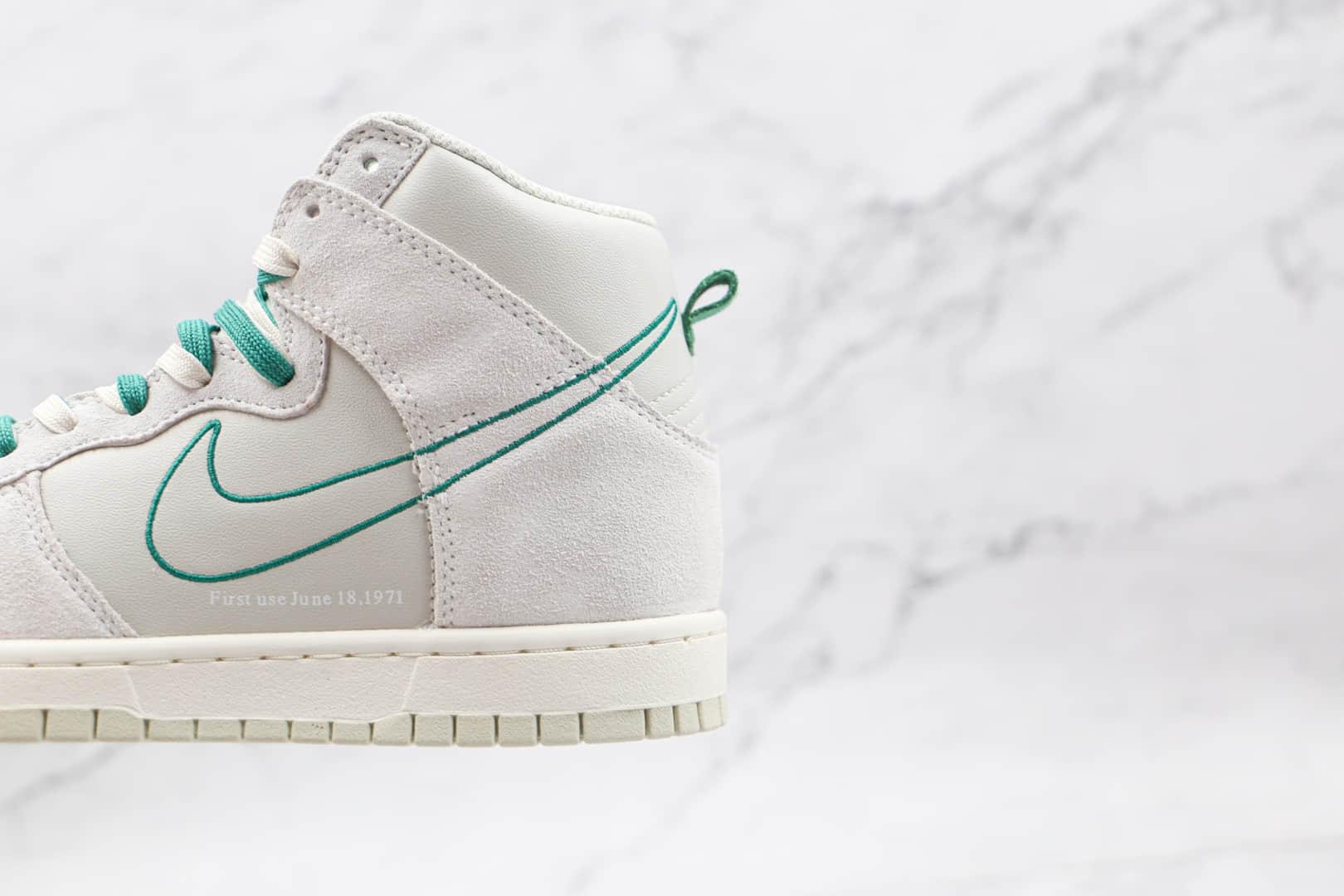 耐克Nike Dunk High SE纯原版本高帮DUNK白绿色板鞋内置气垫 货号:DH0960-001