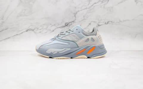 阿迪达斯Adidas Yeezy 700 Teal Blue纯原版本侃爷椰子700青蓝惯性灰老爹鞋原鞋开模一比一打造 货号:EG7597
