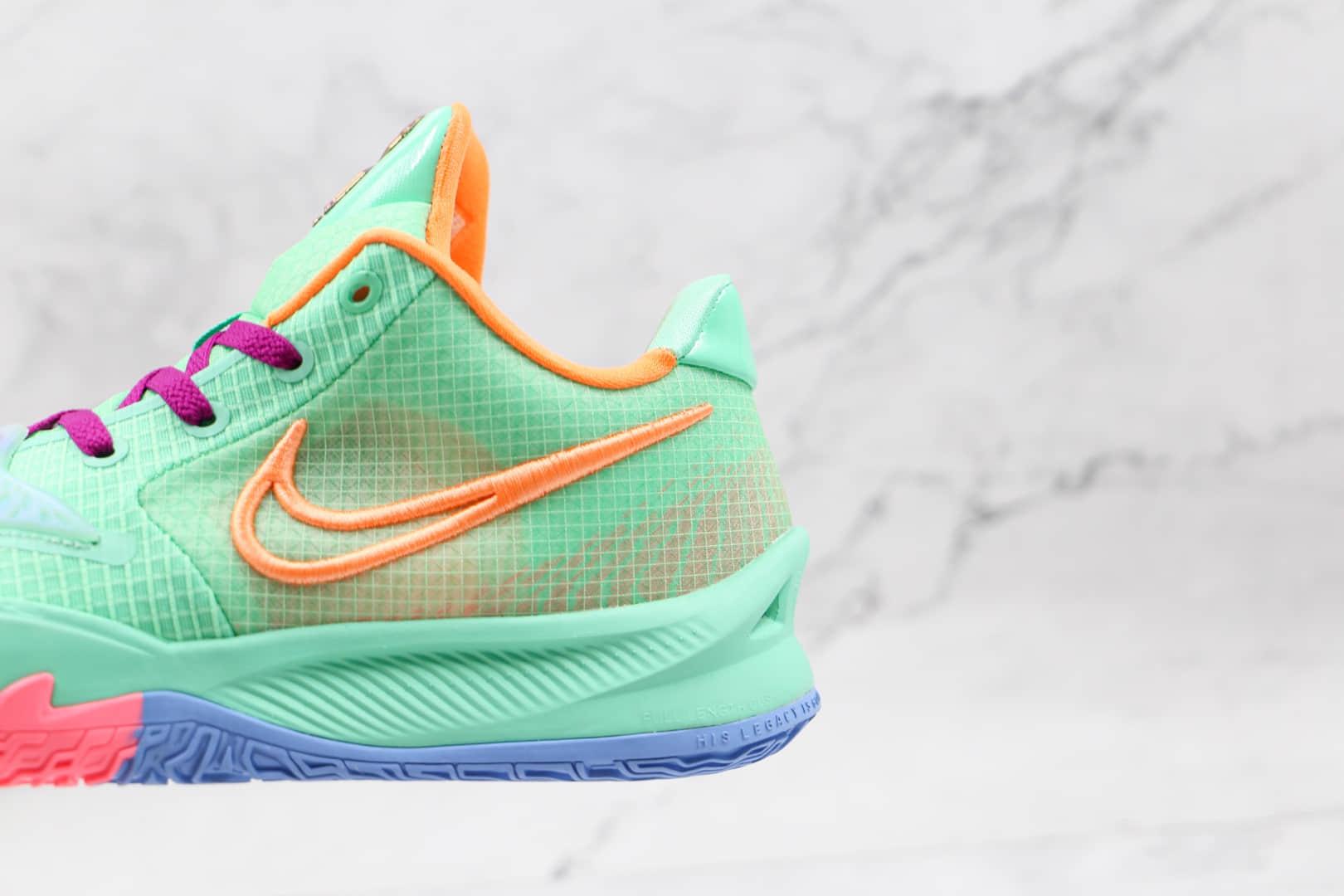 耐克Nike Kyrie 4 Low Ep公司级版本欧文4南海岸男子实战篮球鞋绿橙色内置气垫 货号:CZ0105-300