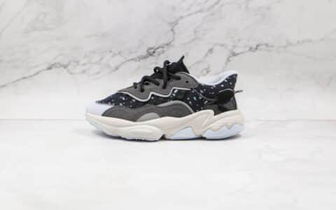 阿迪达斯adidas Ozweego纯原版本水管老爹鞋黑灰色原楦打造 货号:FX6103
