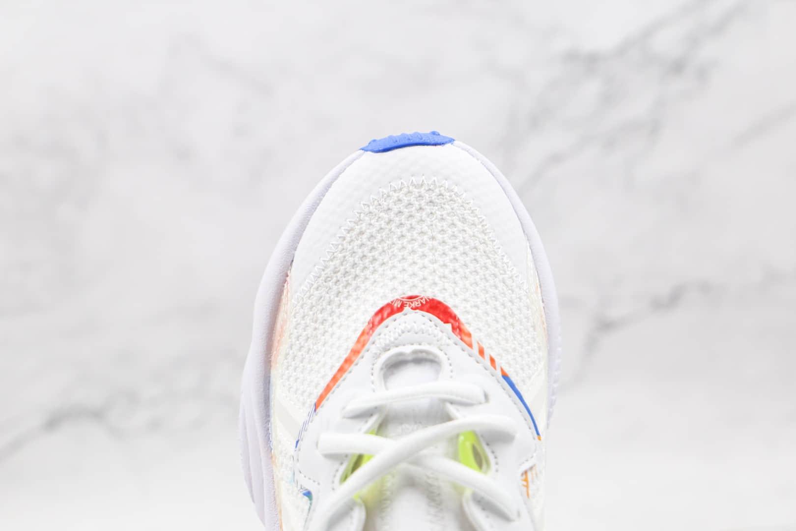 阿迪达斯Adidas OZWEEGO 2021纯原版本三叶草水管网面白彩色老爹鞋原楦头纸板打造 货号:GX2714