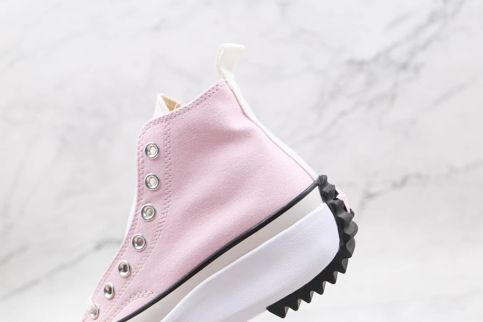 匡威CONVERSE Run Star Hike公司级版本厚底锯齿粉蜜桃拼接鸳鸯帆布鞋原楦头纸板打造 货号:170968C