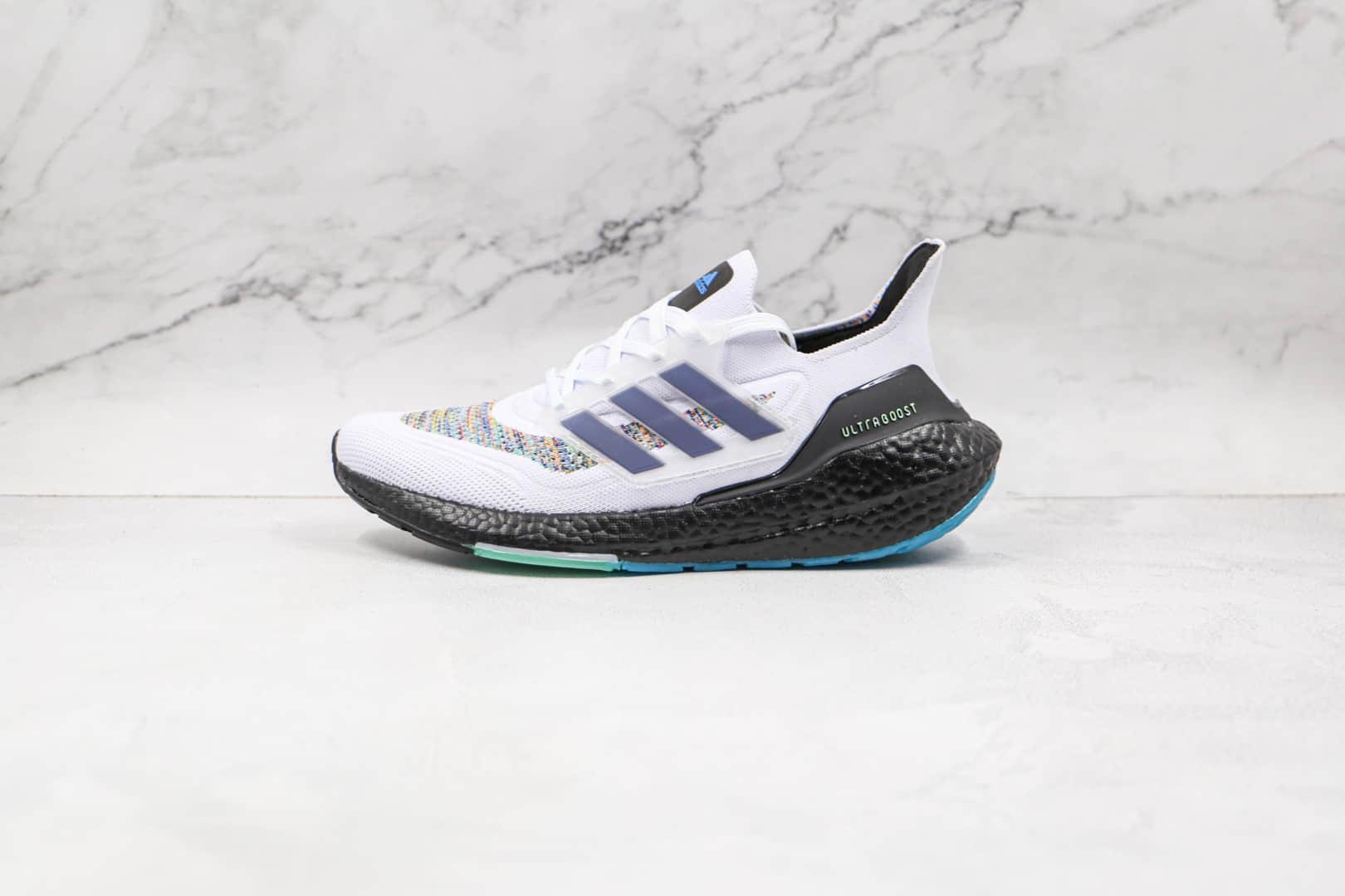 阿迪达斯adidas Ultra Boost 21 Consortium纯原版本UB7.0厚底爆米花跑鞋白七彩原盒原标 货号:GZ3194