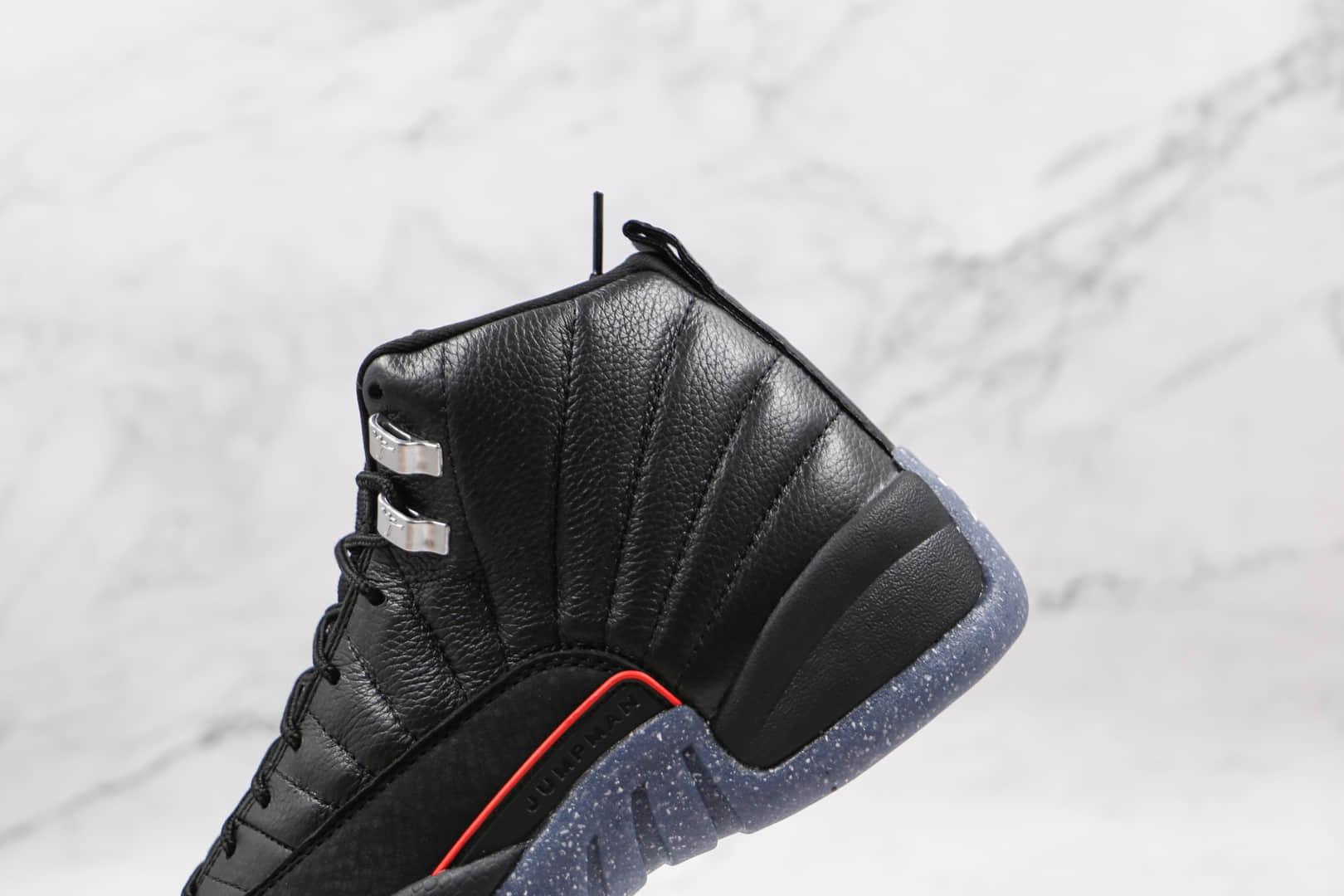 乔丹Air Jordan 12纯原版本黑色AJ12篮球鞋原楦头纸板打造 货号:DC1062-006