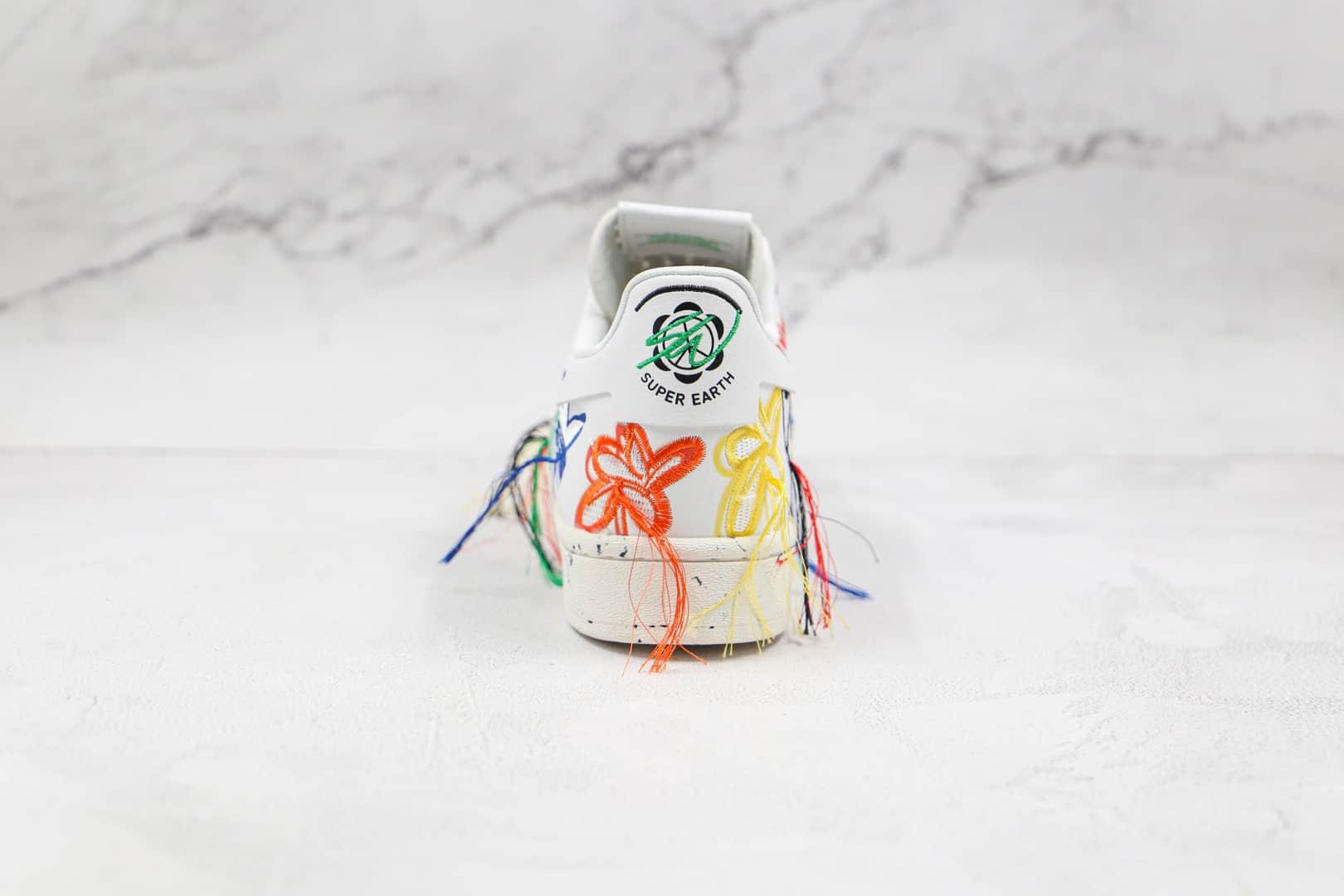 阿迪达斯Adidas Originals x Sean Wotherspoon联名款纯原版本贝壳头刺绣毛边五彩花朵流苏花卉小花板鞋原楦头纸板打造 货号:FZ4724