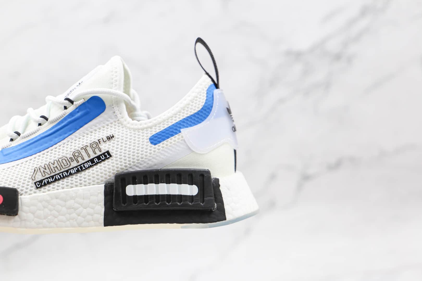 阿迪达斯Adidas NMD R1 V2纯原版本三叶草NMD白蓝色爆米花跑鞋原盒原标 货号:FZ3209