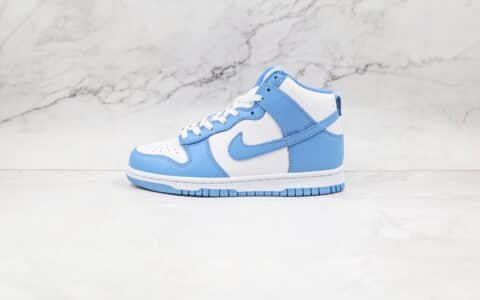 耐克Nike Dunk High SE纯原版本高帮DUNK北卡蓝板鞋原鞋开模一比一打造 货号:DD1869-107