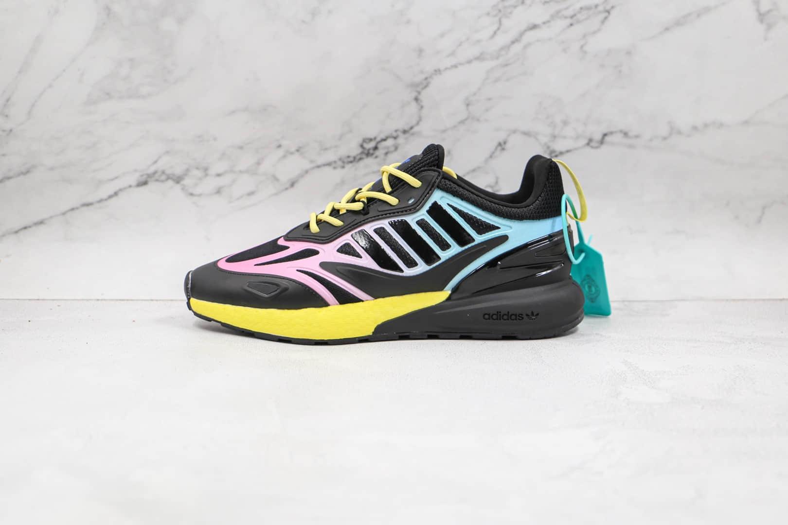 阿迪达斯Adidas Originals ZX 2K Boost 2.0纯原版本黑粉黄蓝色彩色渐变色爆米花跑鞋 货号:GY8283