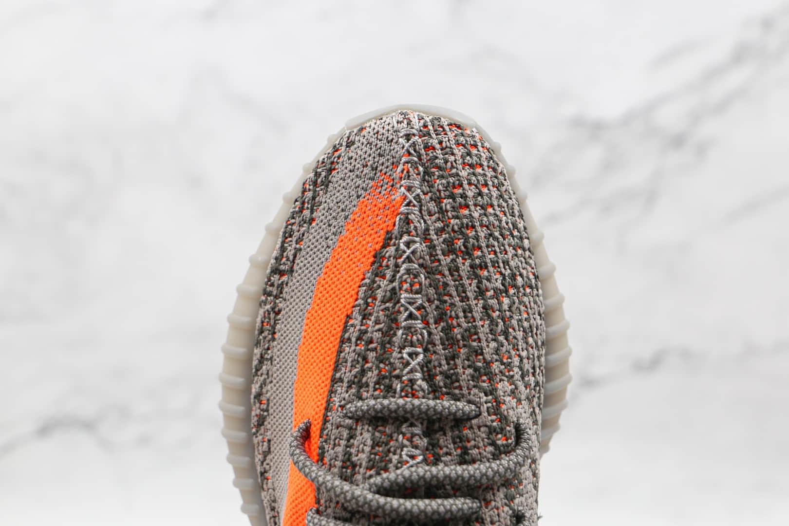 阿迪达斯adidas Yeezy Boost 350 V2公司级版本侃爷椰子350V2灰橙满天星尖端性价比 货号:GW1229