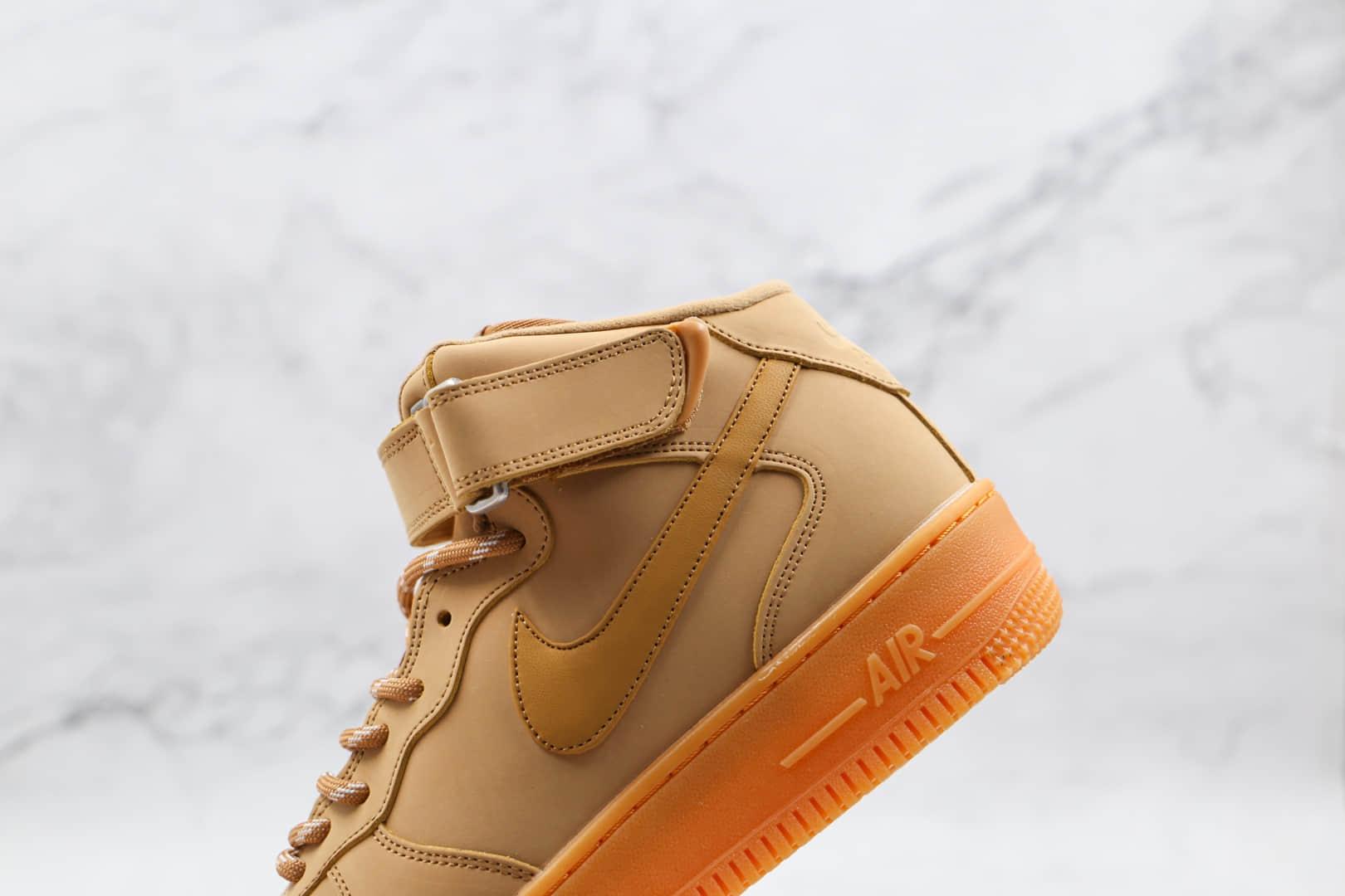 耐克Nike Air Force 1 07 Mid纯原版本中帮空军一号小麦色板鞋内置气垫 货号:DJ9158-200