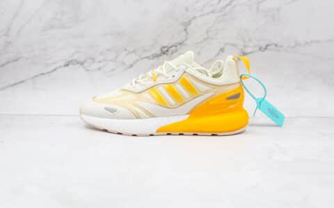 阿迪达斯Adidas Originals ZX 2K Boost 2.0纯原版本三叶草ZX 2K白黄卡其色爆米花跑鞋原盒原标 货号:GZ7823