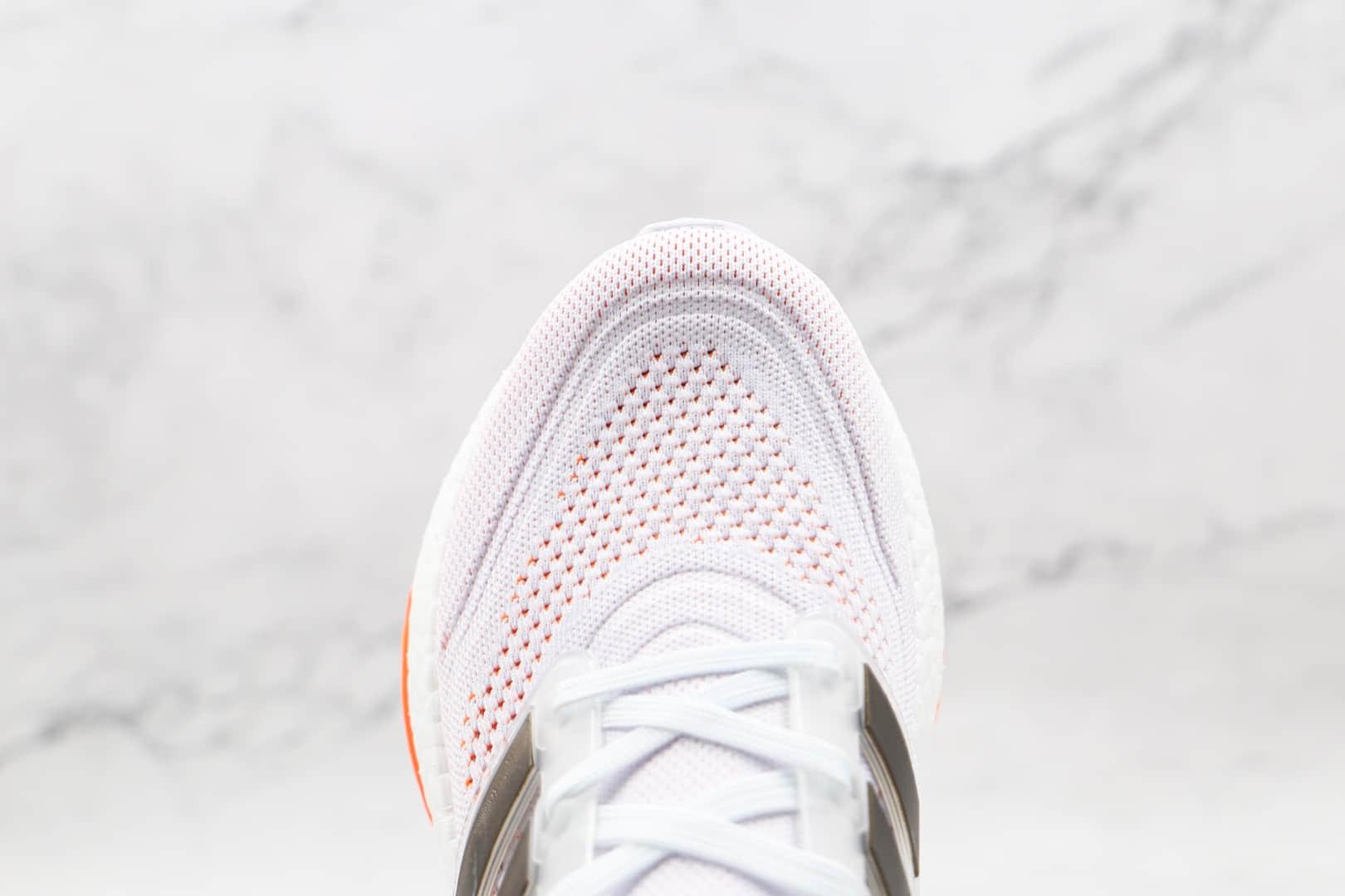 阿迪达斯Adidas ultra boost 2021纯原版本白桔黑色UB7.0爆米花跑鞋原楦头纸板打造 货号:S23840