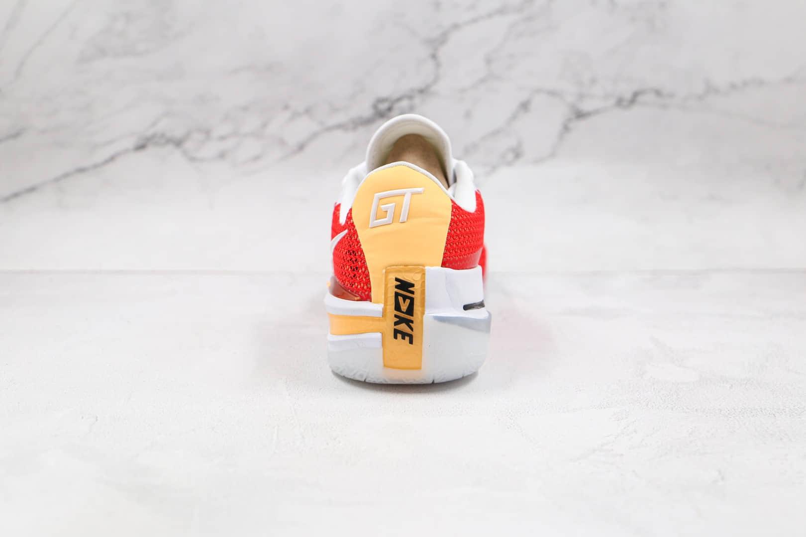 耐克Nike Zoom GT Cut纯原版本白红色GT篮球鞋原档案数据开发 货号:CZ0176-100