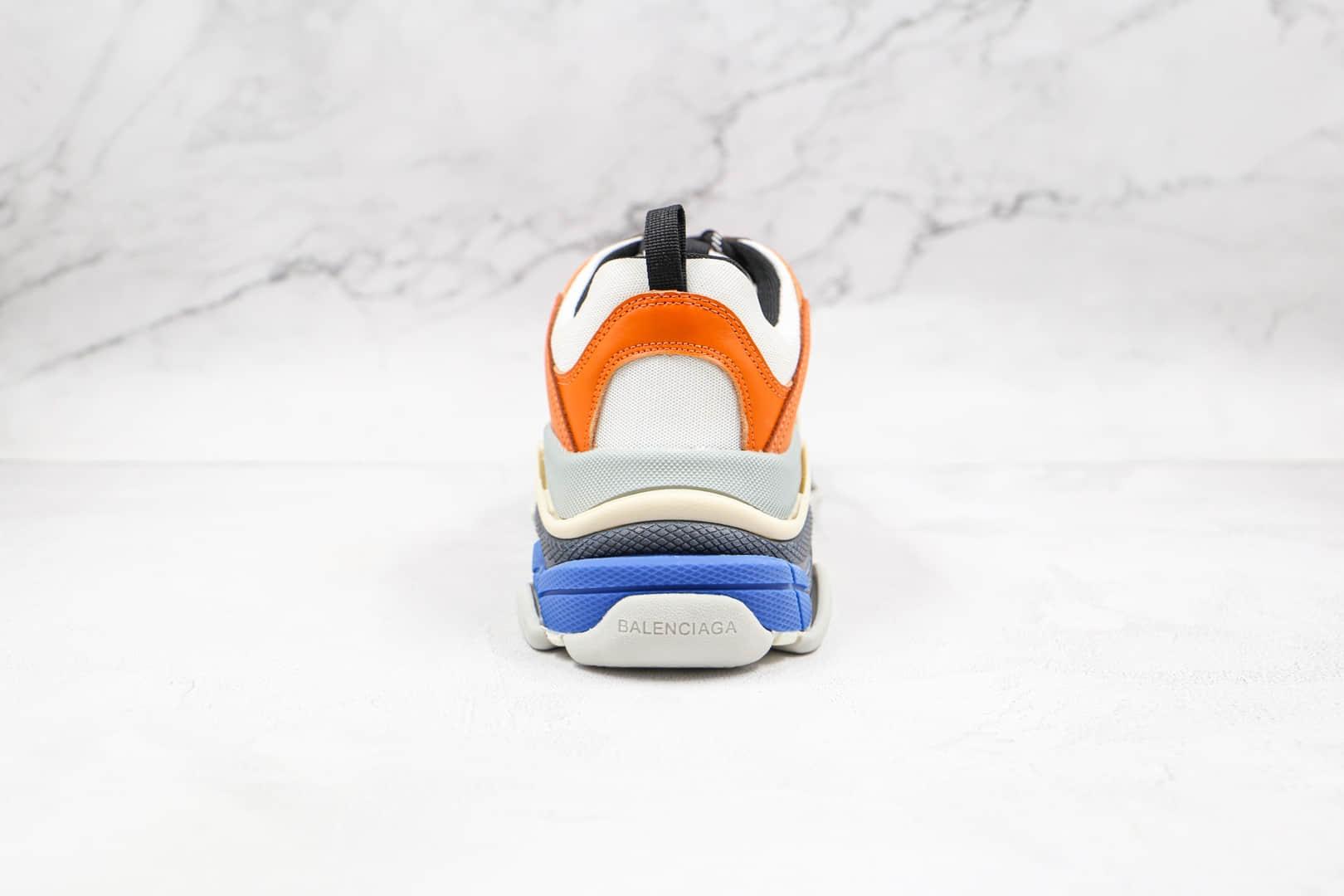 巴黎世家Balenciaga Triple S纯原版本初代复古橙蓝色老爹鞋原档案数据开发原装组合大底